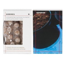 Medium_korres_soap