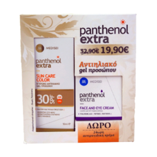 Medium_panthenol_30_dvro