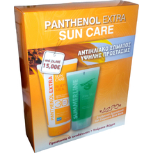 Medium_panthenol_extra_sun_care_body_milk_30spf_150ml_aloe_vera_after_sun_gel_150ml