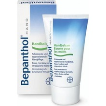 Medium_20151221172147_bepanthol_hand_cream_krema_cherion_75ml