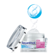 Medium_bepanthol_antiwrinkle