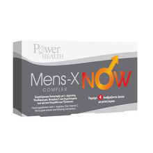 Medium_mens-x-now-box1