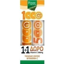 Medium_20160902103616_power_health_vitamin_c_1000mg_24_anav_diskia_vitamin_c_500mg_1000mg_20anavrazonta_diskia