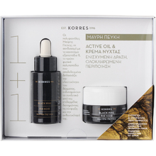 Medium_20170113101455_korres_set_mayri_peyki_active_oil_serum_krema_nychtas