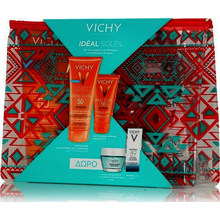 Medium_vichy_ideal_soleil_green