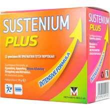 Medium_sustenium_plus