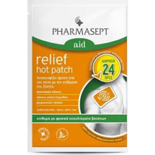 Medium_pharmasept_aid_relief_hot_patch_1tmch
