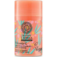 Medium_natura_siberica_oblepikha_c_berrica_vitamin_c_renewal_foaming_face_powder_35gr