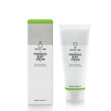 Medium_firmness-body-cream-enlarge